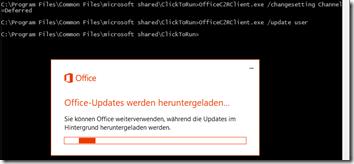 Office C2R Updates 2