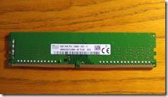 Dell T30 2